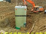 大吸力一体化不锈钢预制泵站