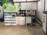 果园施肥机厂家 高端智能水肥一体化葡萄施肥机手机电脑控制