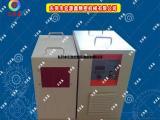 中频铝件淬火机设备安装 宏源鑫70KW中频设备配置齐全