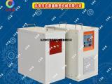 15KW中频泵管内壁淬火设备 宏源鑫中频设备质量可靠