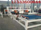 中辰机械设备厂水泥基匀质板生产线