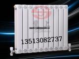 威武TLZY60-60铜铝复合散热器导热性能优异热效率高