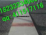 高铁遮水泥盖板  生产供应