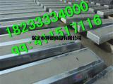 不锈钢电力盖板 采购信息
