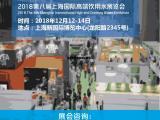 2018第八届国际高端饮用水展览会