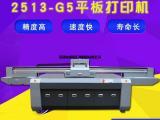 理光G5uv平板打印机 背景墙彩印机 广告uv喷绘机
