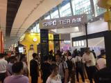 2018上海国际通风、新风系统展览会-空气净化展