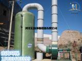15吨锅炉脱硫脱硝除尘器厂家经精密计算选定设备型号