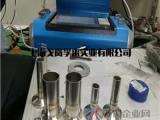 便携式小管径不锈钢自动焊机