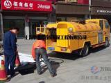 上海【推荐】汽车管道清洗,环保达标