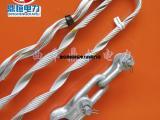 【预绞丝耐张线夹】双层预绞式adss光缆耐张线夹金具价格