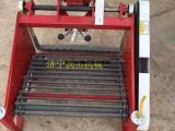 手扶式刨红薯机器  地瓜自动收获犁厂家