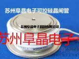 苏州Y50ZPE整流二极管原厂供应现货销售