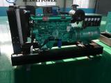100kw柴油发电机组 100千瓦发电机 三相交流无刷发电机
