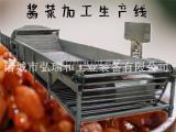 咸菜生产线设备_酱腌黄瓜加工成套设备