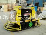 汽油动力混凝土座驾式抹光机