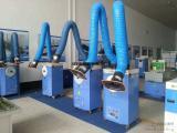 废气处理设备 工业焊烟净化器 车间除尘设备 光氧催化净化器
