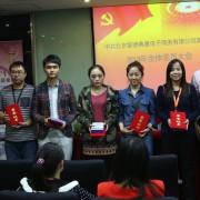 北京智德典康电子商务有限公司的形象照片