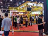 2019杭州连锁加盟展览会