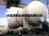 葫芦岛锦州不锈钢管壳式换热器 北京秦皇岛不锈钢冷却器
