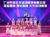 专业承接广州地区酒店晚会舞台设计灯光音响租赁