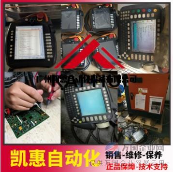 库卡示教器死机故障维修,凯惠全力服务机器人示教盒维修