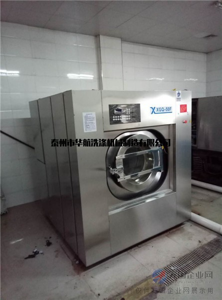 中小型酒店宾馆用洗衣机
