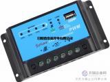 SCP24v20A发电系统专用控制器带USB