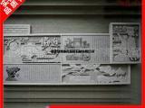 石材浮雕壁画 大理石浮雕 校园文化浮雕背景墙设计
