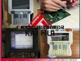YASKAWA安川机器人示教器维修,机器人示教盒维修