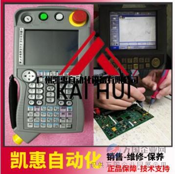 安川机器人示教器进不了系统各种故障维修,专注机器人示教盒维修