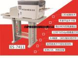 惠佰ES7411彩色激光不干胶标签打印机
