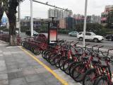 大学校园高校共享单车APP开发解决方案