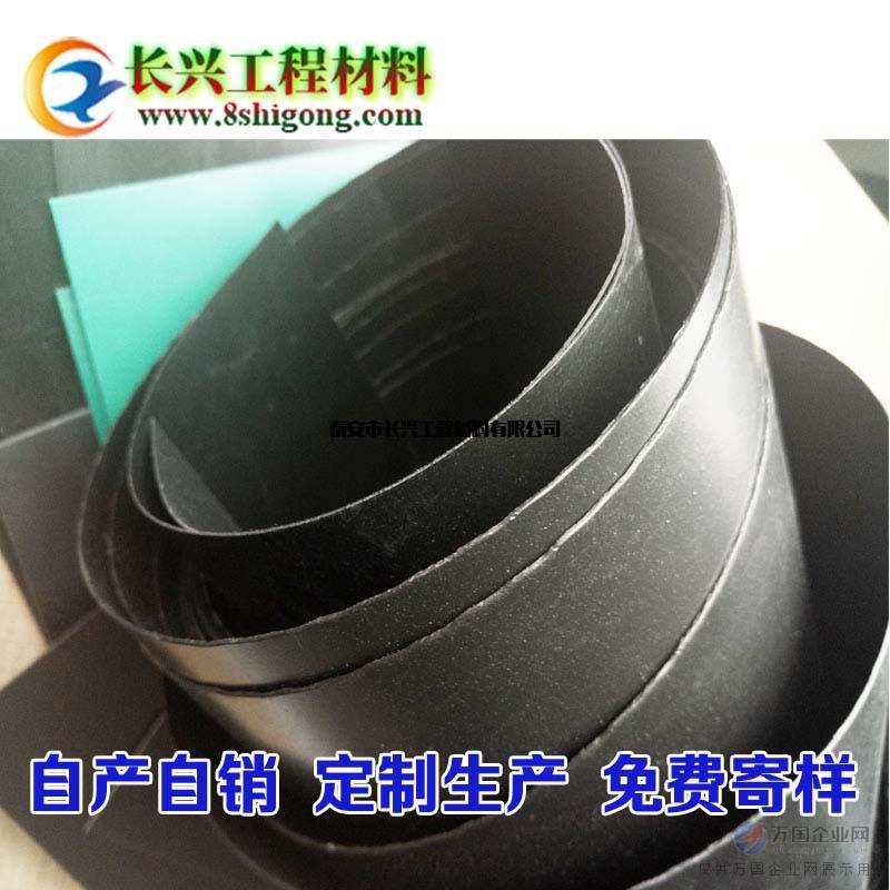 沉淀池防渗膜/HDPE土工膜/聚乙烯土工膜