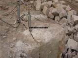 安徽池州液压劈裂机厂家直销岩石分裂机钢筋混凝土劈裂机