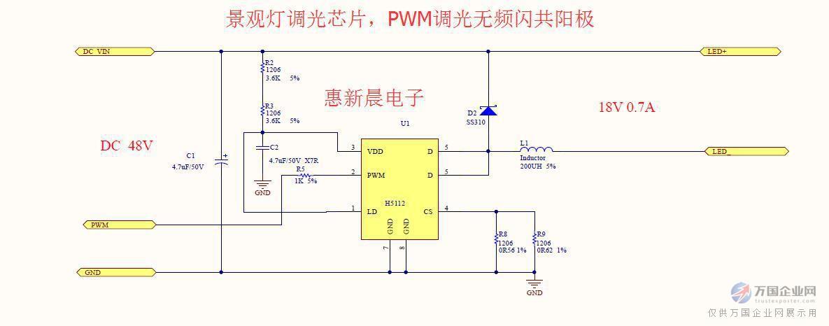 03  仪器仪表 03  电子元器件 03  电源ic 03  12-48v景观灯