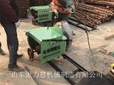 阜新液压绳锯切割机桥墩切割机绳锯机钢筋