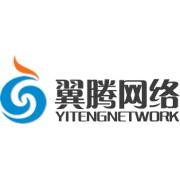 淮南市翼腾网络技术有限公司的形象照片