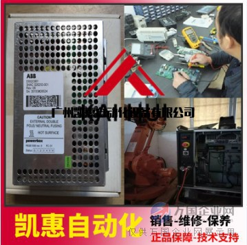 ABB机器人电源不启动等各种故障维修,致力于机器人周边维修