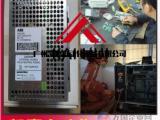 ABB机器人电源模块故障维修,凯惠专注ABB机器人技术服务