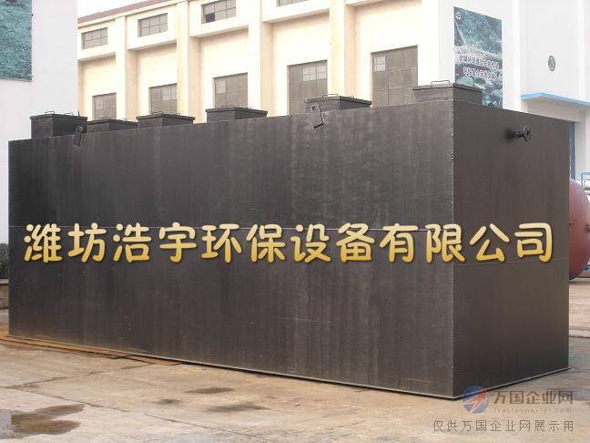内江洗衣房污水处理设备.