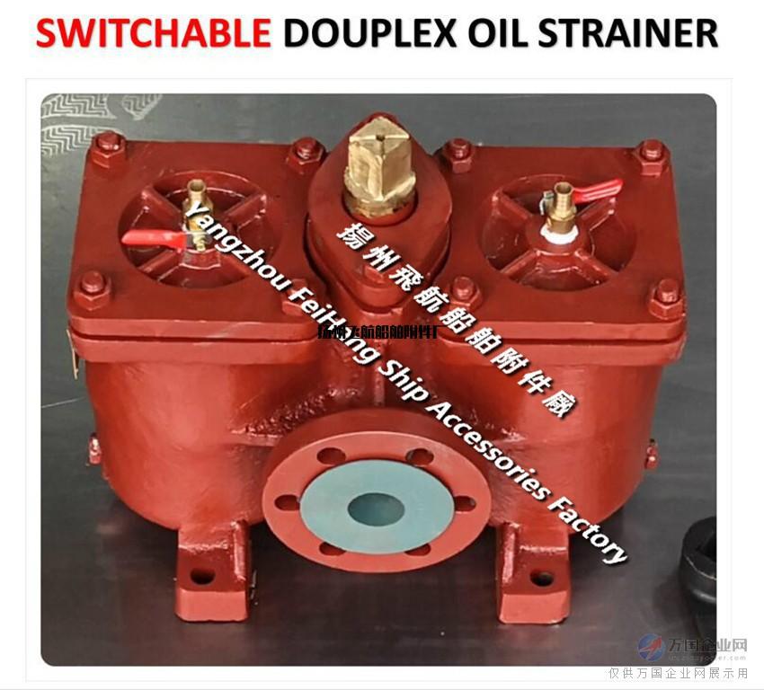 燃油输送泵双联油滤器AS4040-0.75/0.26