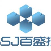 惠州市百盛捷智能科技有限公司的形象照片