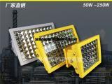 SW8131LED防爆节能泛光灯 50W加油站LED防爆灯