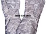 HANDEN 铝箔隔热耐高温手套HD-T21