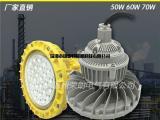 GB8050LED防爆泛光灯 60WLED防爆仓库灯