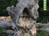 灰黑色太湖石,驳岸太湖石,假山太湖石,园林点缀太湖石
