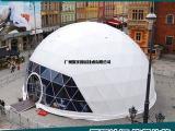 装配式球形篷房定制