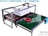 热缩套管收缩设备 半开式烘热缩套管机 烤热缩管机器