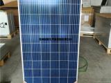 太阳能电池板天合270W多晶家用厂房屋顶光伏板组件并网发电